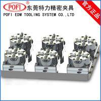 【上海EROWA夹具】6头D100气动卡盘|CNC快速定位工装夹具
