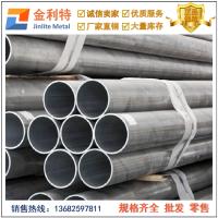 大口径铝合金管 6061t6合金铝管销售