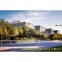 北京机柜租用北京亦庄大族机房裸柜携网落地