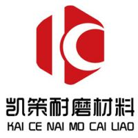 郑州凯策耐磨材料有限公司