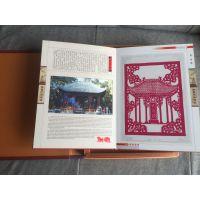 陕西剪纸纪念册 中国剪纸 《陕西印象》西安民俗礼品剪纸艺术收藏品纪念品