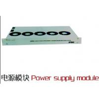 330142010074电源模块现货供应