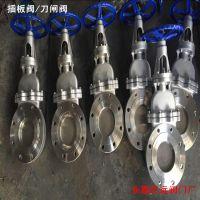 DMZ73X 不锈钢暗杆刀型闸阀 DMZ73X-16P 不锈钢插板阀 永嘉巨远阀门厂