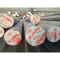 无锡5CrNiMo圆钢 淮钢现货 出厂价 厂家直销 量大从优