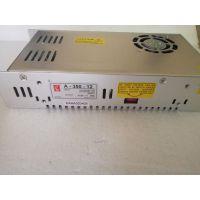 创联电源A-350-12,12V 29A 350W LED灯带灯条电源