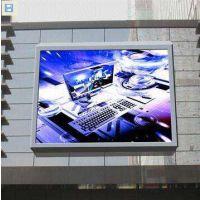 南京LED显示屏厂家、LED屏制作定制