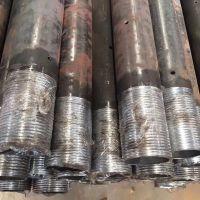 隧道支护用钢花管、管棚管