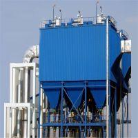 中冶生产脉冲袋式除尘器 单机布袋除尘器