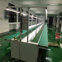 东莞装配线 车间组装线 电子生产线 工厂流水线 锋易盛制造