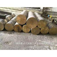 铜厂批发 广东qal9-4铜棒材 qal9-4铝青铜棒 可规格切料