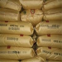 ABS/吉林石化/0215A高光泽,注塑级,通用级