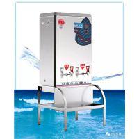 供应宏华ZDK-9A智能电控开水器 商用电开水器 机场酒店专用开水机