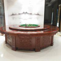 武汉酒店豪华电动餐桌 古典实木雕花音乐喷泉桌椅
