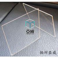 供应江苏阻燃耐老化PC耐力板标牌塑料工艺品PC透明板及PC板加工