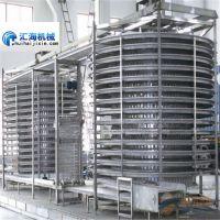汇海机械 鸡肉鸡产品螺旋式速冻机价格 肉制品螺旋速冻机厂家