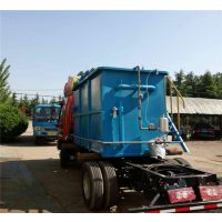 专业制造 蔬菜加工污水处理设备 山东领航