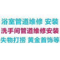 杨浦区国定路清理化粪池 高压清洗管道 下水道疏通 修马桶