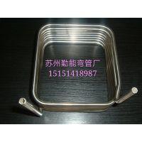 苏州弯管厂供应不锈钢弯管定制加工