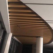佛山铝方通厂家 木纹铝方通价格 木纹铝方通品牌