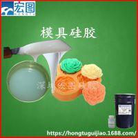 石膏制品复模专用硅胶耐酸碱抗撕拉性能好的液体硅胶