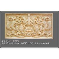 欧式浮雕北京欧式浮雕公司殴式浮雕加工
