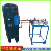 现货XY-WSA-2-4压缩空气增压器 16bar自动氮气压力增压泵