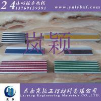 云南金刚砂防滑PVC防滑条楼梯踏步