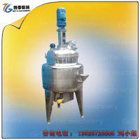电动立式搅拌罐 液体多功能搅拌机 化工专用 至 河南