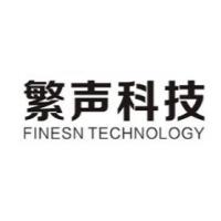 上海繁声信息科技有限公司