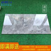 厂家直销陶瓷薄板瓷砖400X800全抛釉客厅背景墙墙砖灰色瓷砖薄板