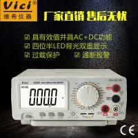 厂家直销 维希VICI VC8045四位半带真有效值台式数字万用表 批发