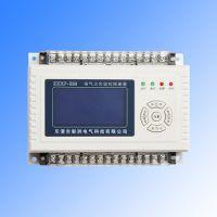 彰洲电气现货供应ZZXF-EM-8多回路火灾监控探测器