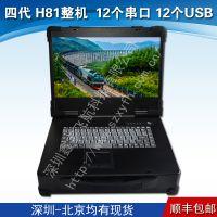 15.6寸工业便携机机箱定制军工电脑机箱加固笔记本外壳铝H81