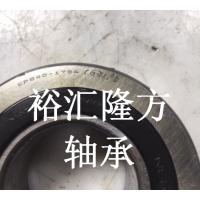 高清实拍 NSK EPB40-179A CG41 P5 高速主轴轴承 EPB40-179 陶瓷球轴承