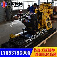 原装现货华夏巨匠HZ-200YY液压勘探200米岩心钻机价格实惠