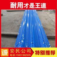 专业生产圆孔抹墙网 内外墙装饰网 防风抑尘网 滤筒 可定做多种规格