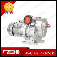 MB07-Y0.55/0.75-C5手动调速机MB15-Y1.1/1.5-2C摩擦传动箱
