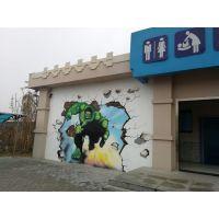 街区创意卫生间设计施工|创意卫生间设计|创意主题卫生间