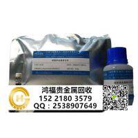 http://himg.china.cn/1/4_204_234898_472_294.jpg