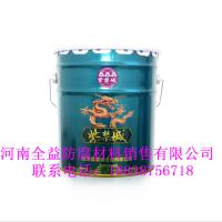 紫禁城水性环氧防腐漆18KG 各色 可定制 钢铁构件 铝板 玻璃钢 优异防腐性能
