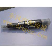源头直供小松工程机械QSB电控欧三喷油器_0445120059/3976372