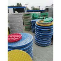 华庆玻璃钢检查井 模压排水井盖 电力 通讯检查井盖