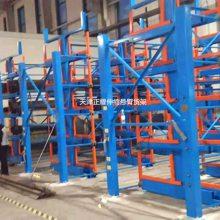盐城质量好的货架品牌 专业管材存储仓库 正耀悬臂货架生产
