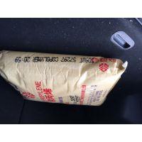 现货注塑级PP/台湾台化/K4038标准级通用级食品包装
