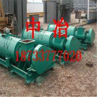 中冶 专业生产 DSZ单轴粉尘加湿搅拌机 螺旋输送机