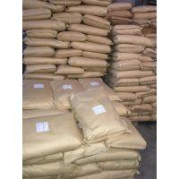 优质红茶粉 食品级 厂家直销 量大优惠