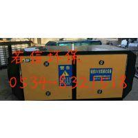 德州UV光解废气处理设备价格低行业NO.1
