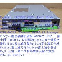 Fujitsu CA07554-D121 DX200 S3 Controller Module控制器