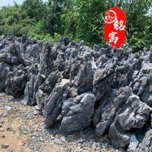 供应英德石假山石 青龙石 园艺石 北京英石青石 庭院英石批发基地 驳岸石