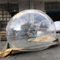 供应透明空心亚克力大半球圆形,圣诞婚庆布景装饰有机玻璃圆形球